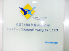 Yuan Yuan (Shanghai) trading Co.,Ltd