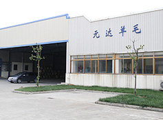 Jiangyin Yuan Da Wool Co.,Ltd
