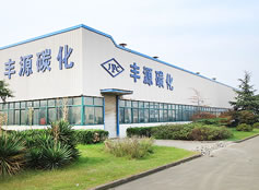 Jiangyin Fengyuan Cabonizing Co.,Ltd