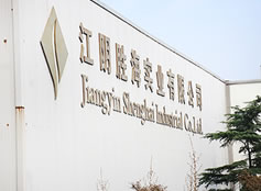 Jiangyin Shenghai Industrial Co.,Ltd