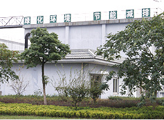 Jiangyin Xingiao Sewage Disposal Co.,Ltd